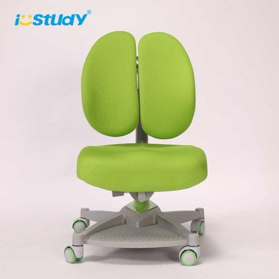 children classroom ergonomic chair