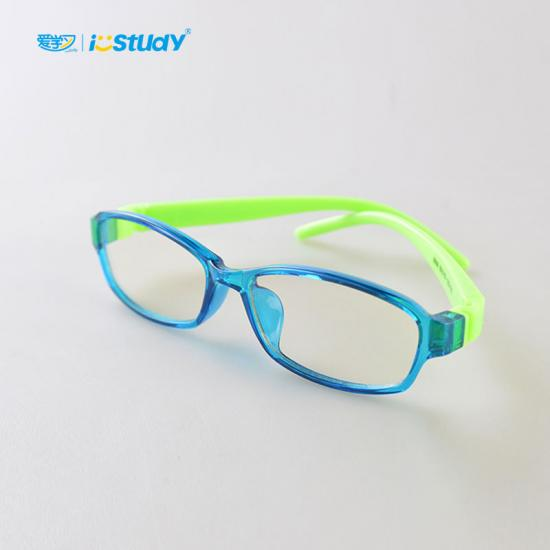 Kids Anti Blue Ray glasses
