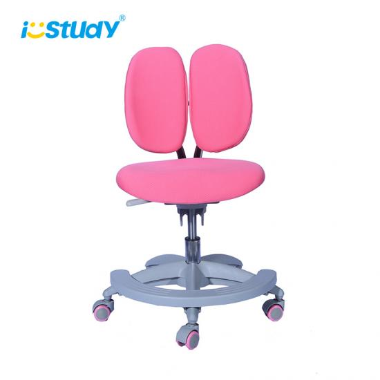 children ergonomic study chair